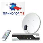 Установка Триколор ТВ СПб